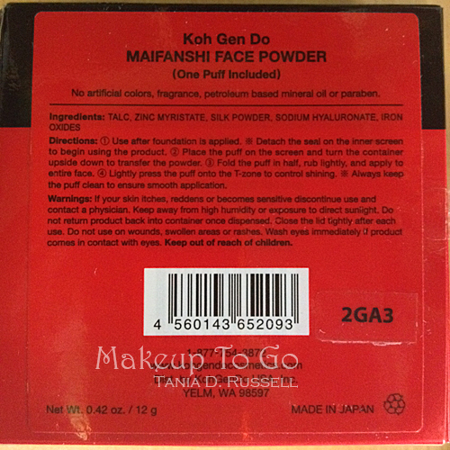 makeup to go blog makeup los angeles makeup san francisco makeup lessons tania d russell  koh gen do maifanshi face powder makeup malfunction