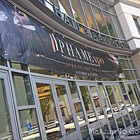 makeup to go 2014 phamexpo wrap up phame banner
